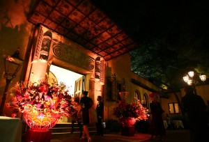 Ogasawaratei-entrance
