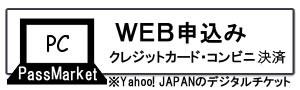 WEB_b2