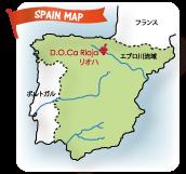 スペインワイン産地リオハ