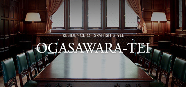 CONTENTS OF OGASAWARA-TEI RESIDENCE GUIDE